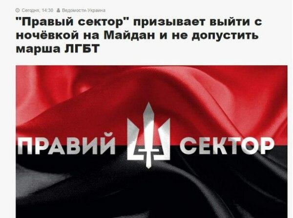 Назревают Петушиные бои?)