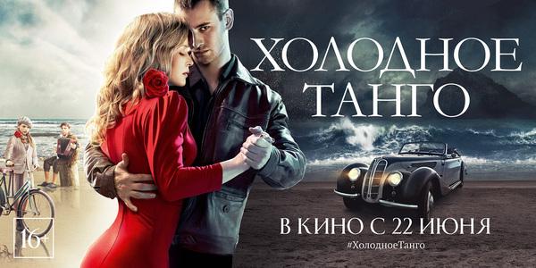 ТРЕВОГА, которую НИКТО не заметит Интересное, Русское кино, политика, мнение, факты, длиннопост