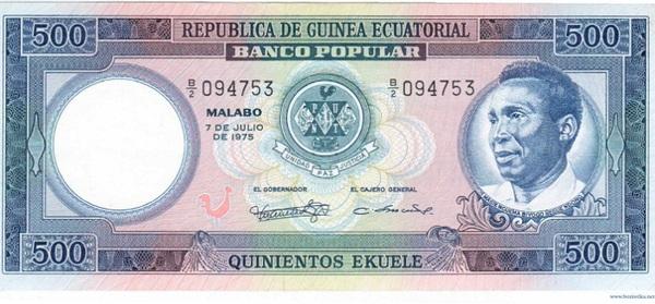 Сумашедший диктатор. Экваториальная гвинея, диктатор, сумасшедший, длиннопост