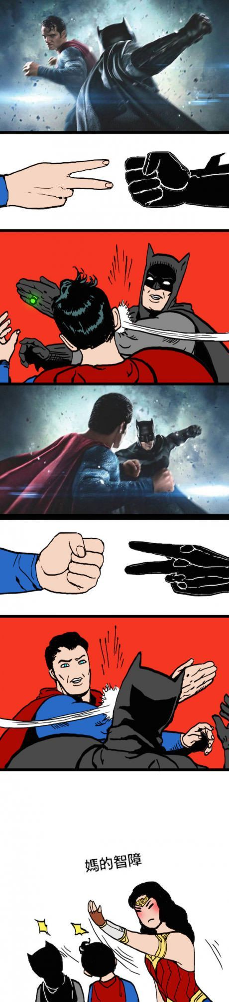 Сюжет по новому Batman, Superman v, чудо баба, длиннопост