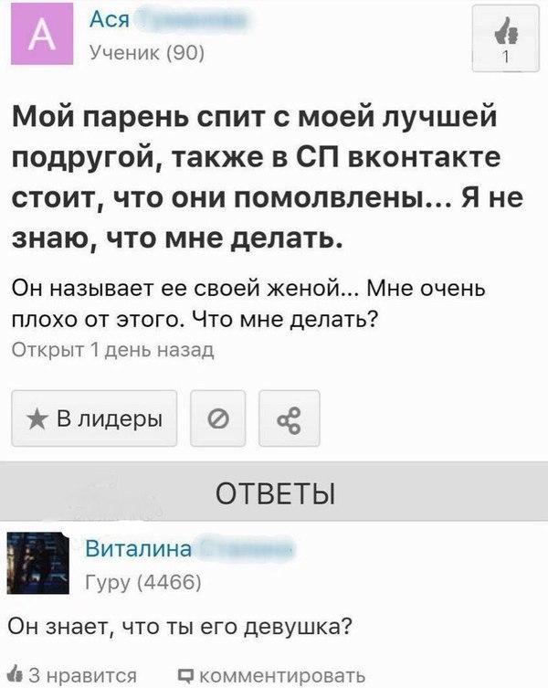 """""""Любовный треугольник"""""""