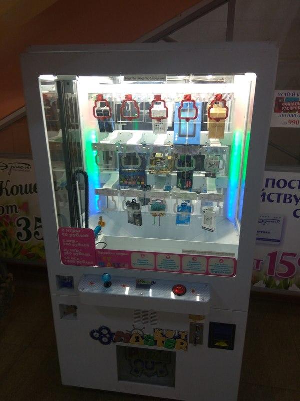 Автоматы игровые с телефонами с часами бездепозитные бонусы казино с последующим правом вывода наличных