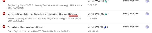 Kidalovo развод, ebay, kidalovo, dostavka v subboty, отзыв, Delivery v subboty