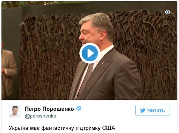 """Порошенко похвастался, что Трамп """"встретится с ним раньше, чем с Путиным"""" события, Политика, Украина, порошенко, США, дональд трамп, Путин, liferu"""