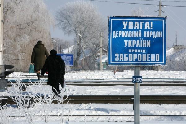 """Истории """"одного"""" поселка... граница, конрабанда, легкие деньги, длиннопост, Украина, Россия"""