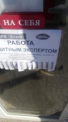 Украина. Цены на товары и услуги. №3 Украина, украина и россия, еда, цены, украинцы, Украина и ЕС, длиннопост