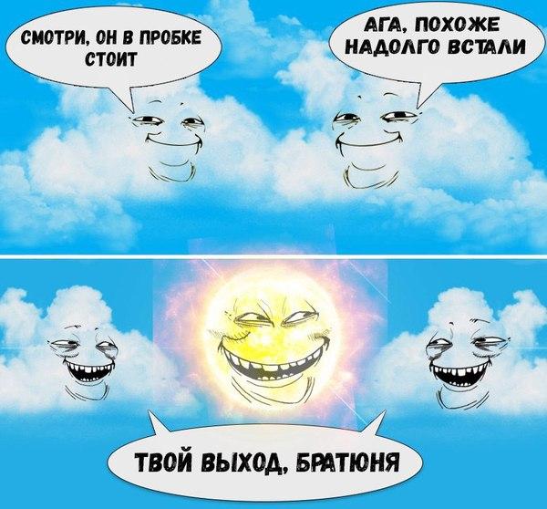 В связи с потихоньку наступающей жарой))