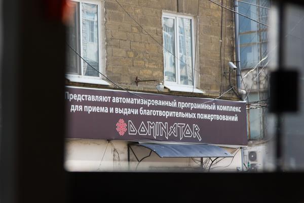 Суровые дагестанские программисты Махачкала, Дагестан, реклама, вывеска, Доминирование