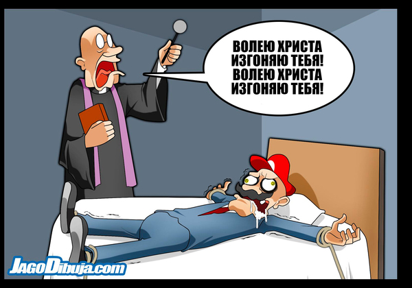 Комикс №281 jago, lwhag, Марио, Комиксы