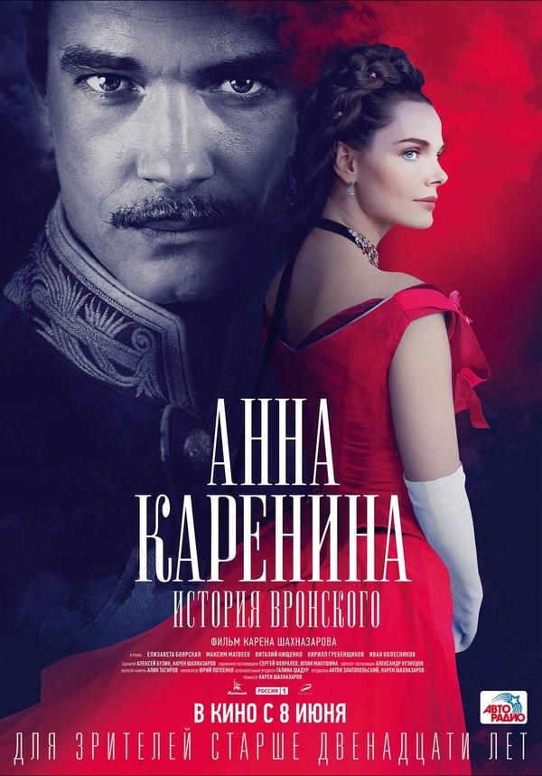 Новинки фильмов 2017   kinopiratnet