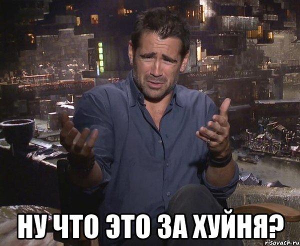 Когнитивный диссонанс или звонки из параллельной вселенной Почта России, ну как так то?!