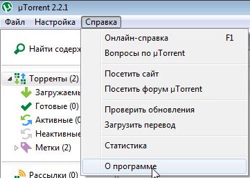 Пасхалка в торренте. Торрент, Пасхалка, Utorrent, Тетрис, Длиннопост