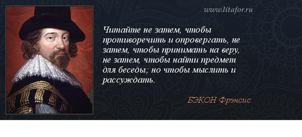 """В мире манипуляций. """"Путин врет, а я - Д'Артаньян"""" Политика, Экономика, Во всем Путин виноват, Видеоблоггер, Мысли вслух, Видео, Длиннопост"""