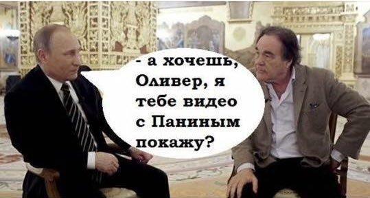 А вот это по веселее))