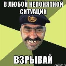 Дружба народов Азербайджан, армения, армия, дача, дружба, текст, анекдотру, москвич