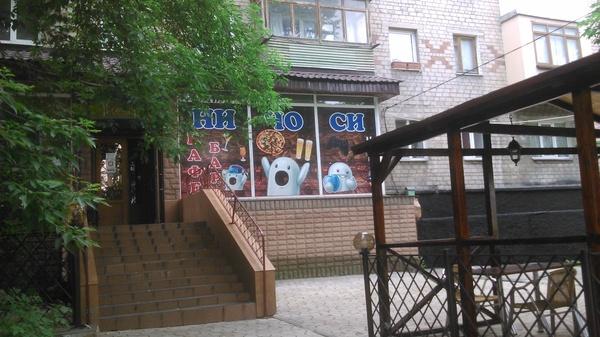 Сфоткал сегодня в Донецке))) Не политика, Ничоси, Донецк