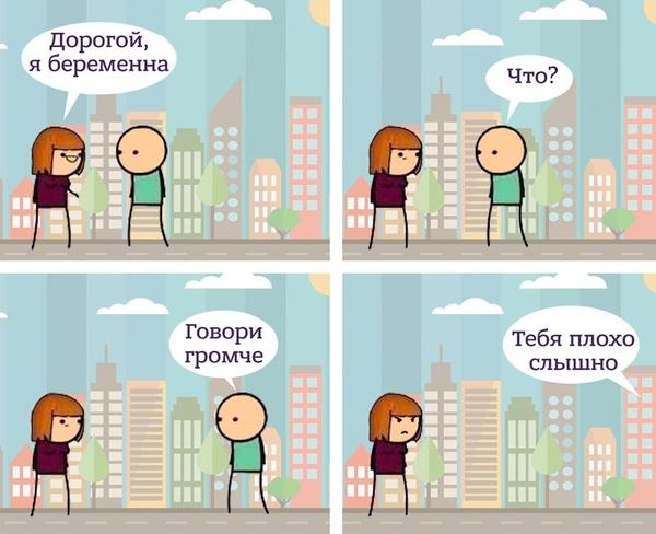 Ученые выяснили, что уличный шум снижает вероятность беременности наука, ученые, беременность, ВКонтакте