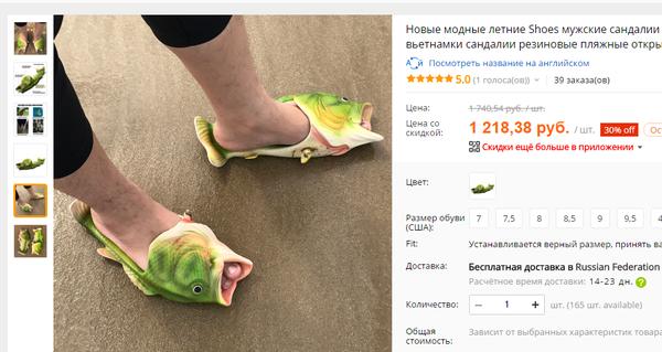 """""""В рот мне ноги"""".Модные рыбные сандалики для мужчин алиэкспреес, aliexpress, обувь, китай, китайские товары"""