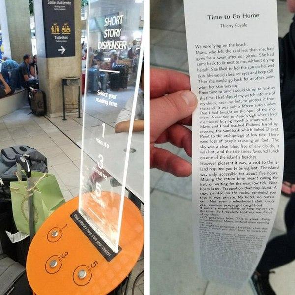 Автоматы печатающие бесплатные рассказы. Интересное, автомат, текст, длиннопост