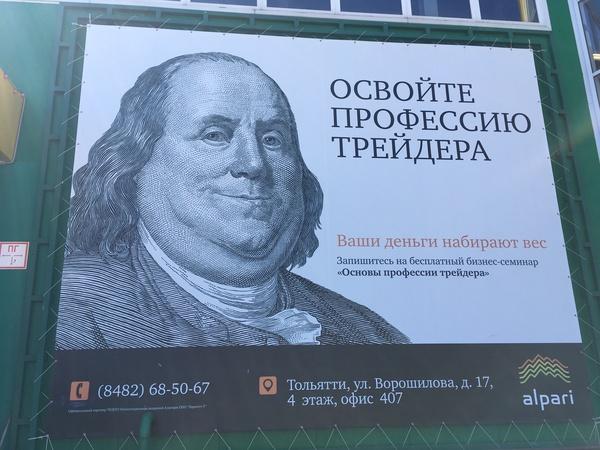 Гении рекламы Деньги, Реклама, Прикол