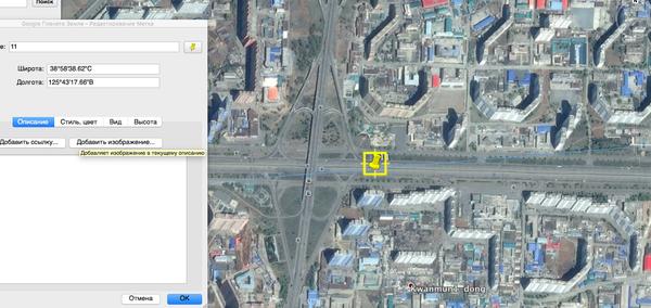 Блеск и нищета Северной Кореи на Google Earth Северная корея, Google Earth, Антиутопия, Дзз, Длиннопост, Политика