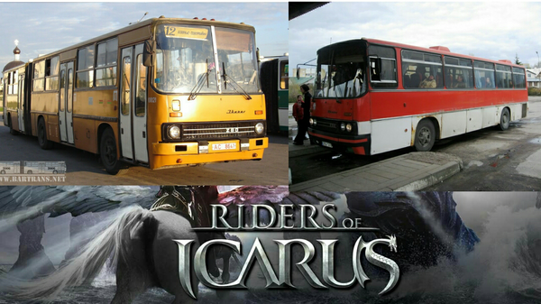 Водители икаруса