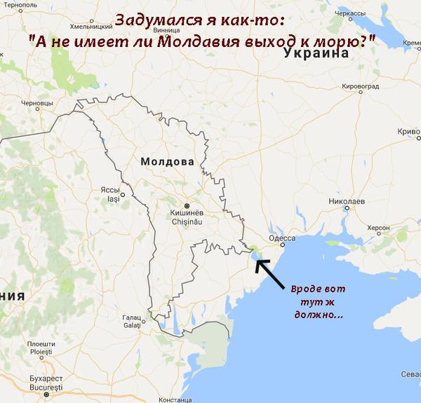 Молдавия и море Молдова, Украина, Черное море, Граница, Карты, География, Длиннопост