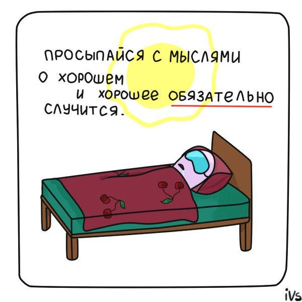 Маленький добряк Эдди рисунок, мини-комикс, Авторский комикс, доброта, длиннопост