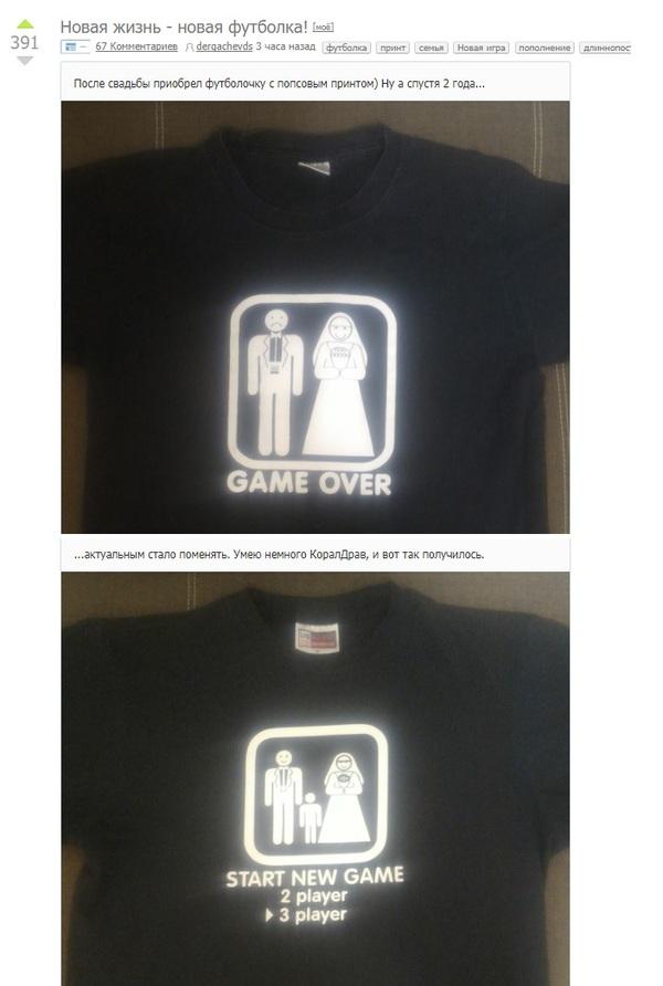 Комментарий на 1 игрока Комментарии на пикабу, Печать на футболках, Молодая семья, Длиннопост
