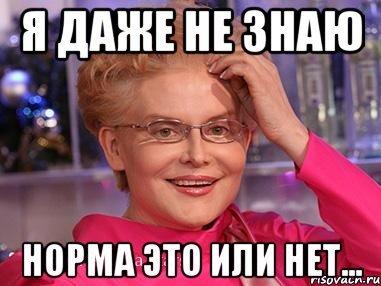 Глава ВЦИОМа назвал 21 миллион россиян дерьмом Вциом, Говно, 100%, Общество, Политика