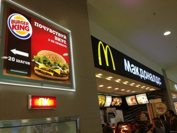 Картинки по запросу Burger King McDonald's