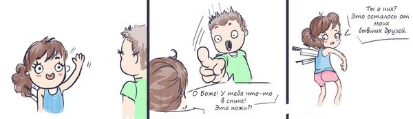 Женские заботы Женские заботы, prywinko, Комиксы, бритье, волосы, юмор