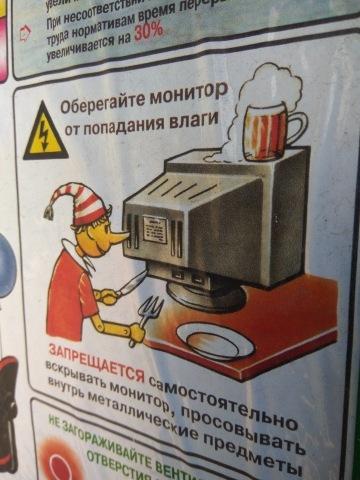 Пару слов о технике безопасности Техника безопасности, Прикол, Карикатура
