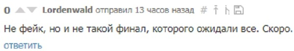 Последняя серия первого сезона. Скоро. Газлайтинг, Краснодар, Психология