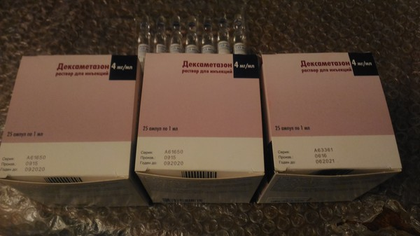 Отдам лекарства даром. (Отданы) Москва, Лекарства, Лекарство от рака, Отдам лекарство, Даром