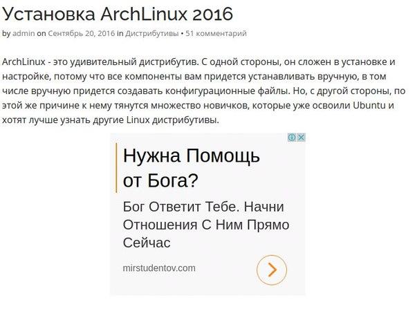 ArchLinux.