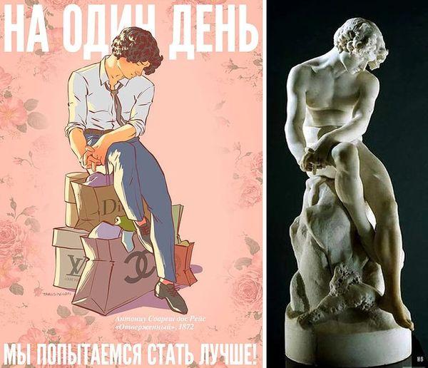 Классические скульптуры в стиле пинап Картинки, Pin Up, Андрей Тарусов, Скульптура, Mashup, Арт, Длиннопост