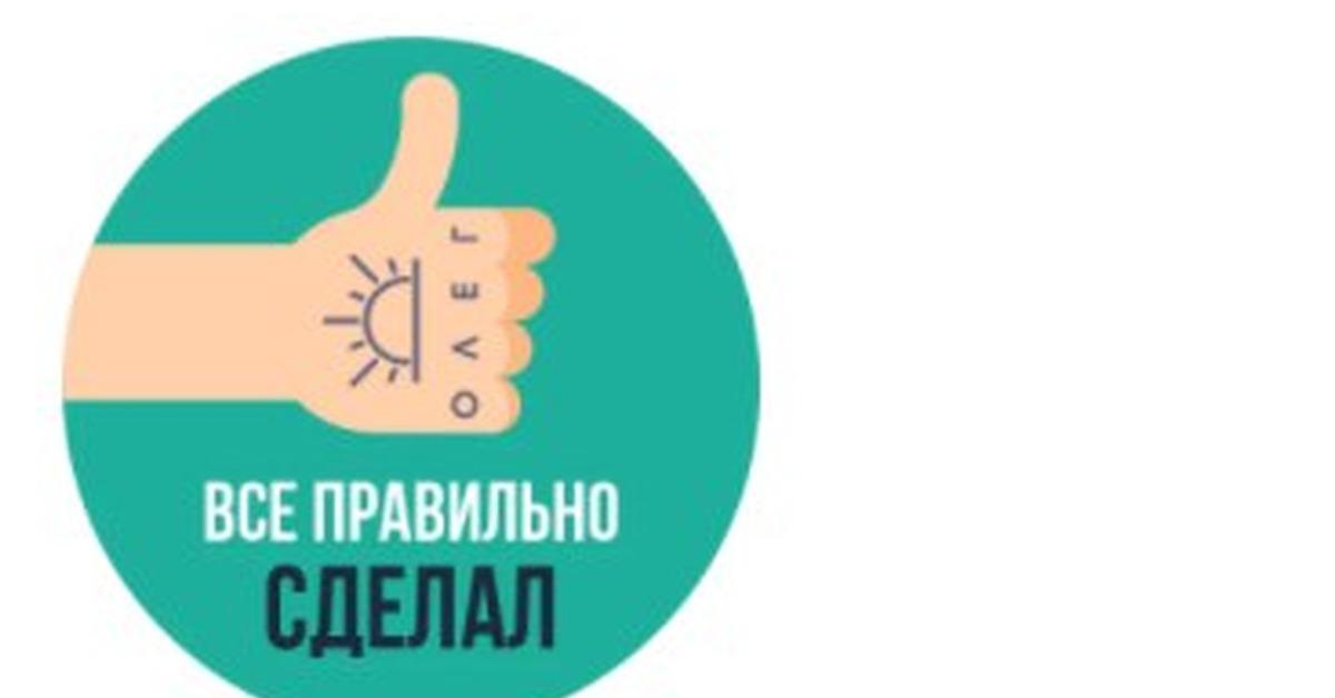 Шутки про Олега   Пикабу