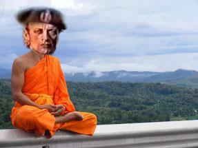 К посту о буддистах убивших мусульман Remove kebab, Buddism Strong, Буддизм, Религия, Мемы