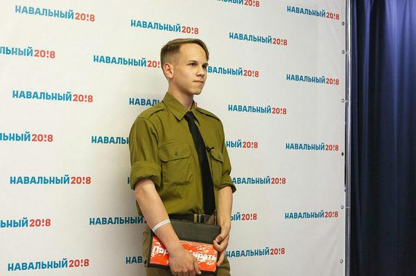 Offizier von morgen Алексей Навальный, Политика