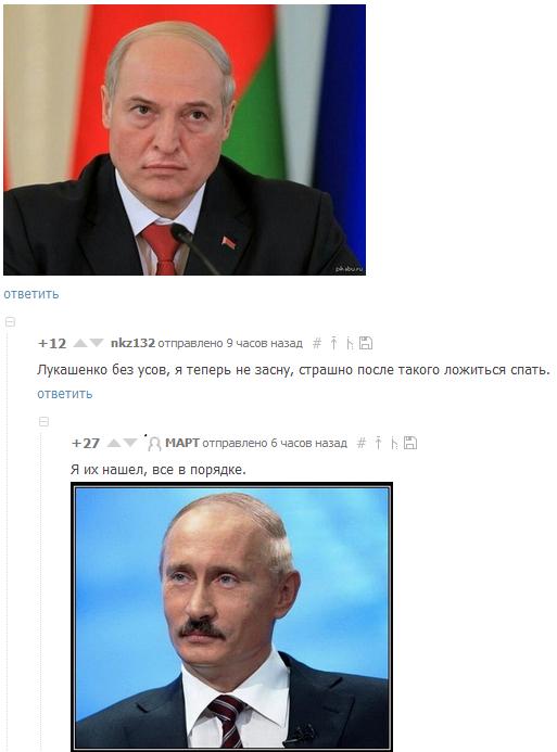 Крылья, ноги, главное... УСЫ! Александр Лукашенко, Путин, Усы, В чем сила брат