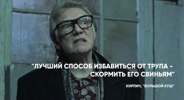 В Омске будут судить парочку, скормившую человека свиньям в День святого Валентина омск, убийство, большой куш, новости, День святого валентина