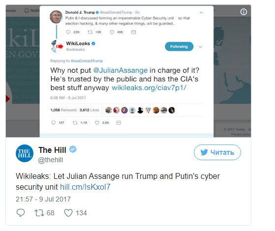 WikiLeaks предложила сделать Ассанжа главой группы РФ и США по кибербезопасности новости, политика, кибератака, WikiLeaks, Ассанж, информационная безопасность