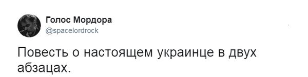 Банальная история переобувания на лету. Украина, Политика, Захар Прилепин, Голос Мордора, twitter