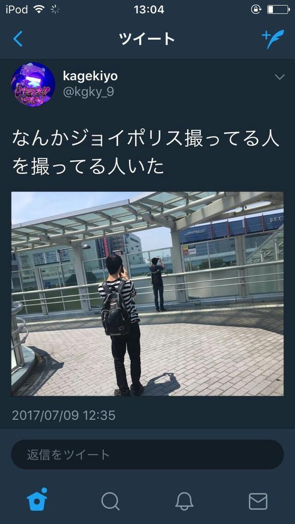 Рекурсия в твиттере Фотография, Япония, Японский интернет, Twitter, Длиннопост