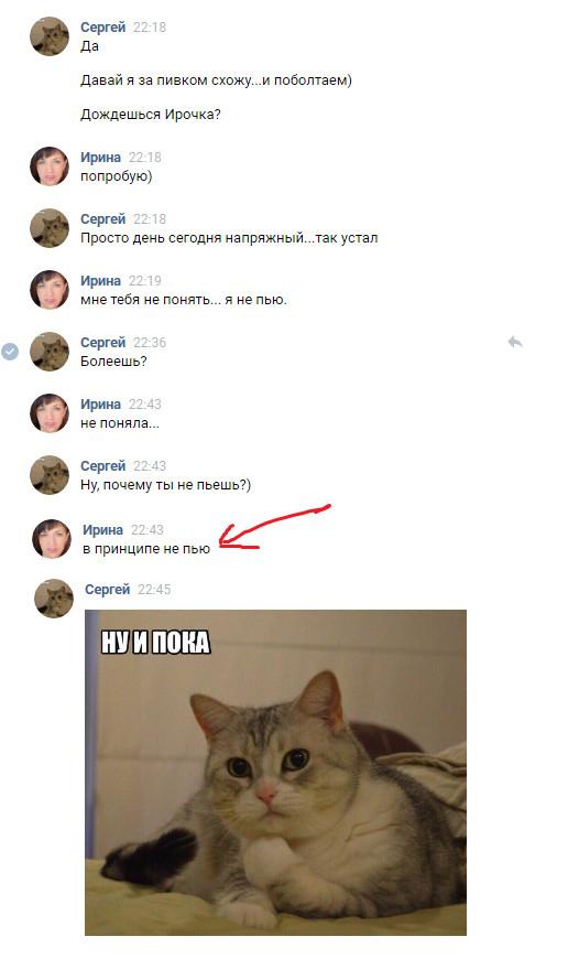Ржака, вк