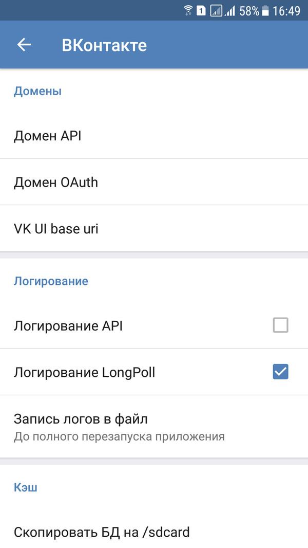 генератор онлайн скрытые функции приложения вк поездов