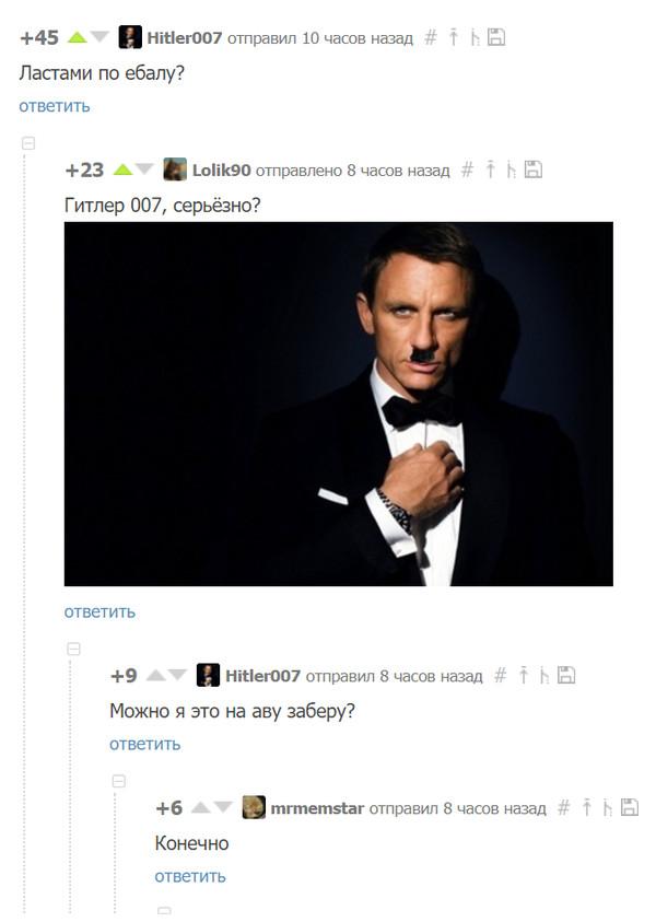 Гитлер 007 Адольф Гитлер, Джеймс Бонд, агент007, на службе ее величества, Комментарии