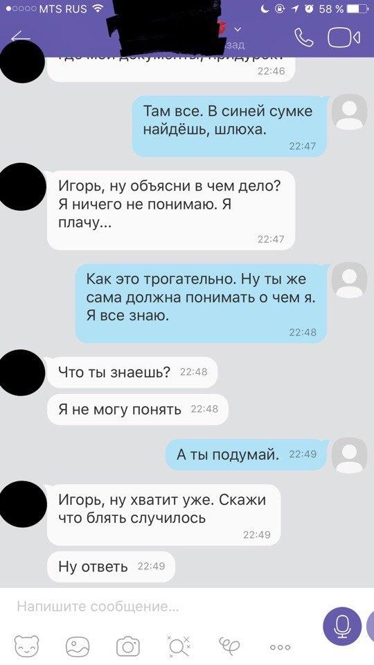 Шлюхи саратова 27лет с заводского района