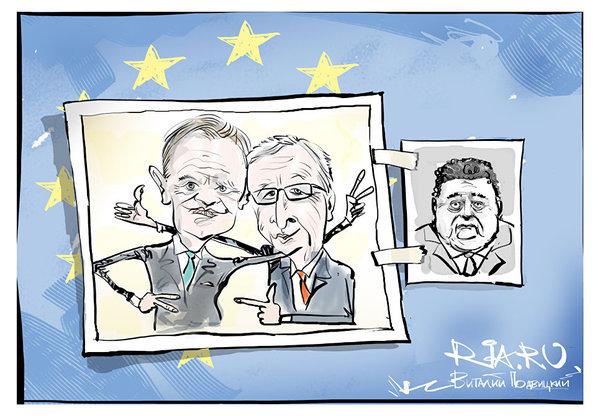 С наивной подписью на память Украина, Евросоюз, политика